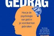 Emotioneel boekhouden, en ander irrationeel gedrag